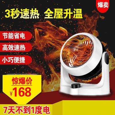 益度德国暖风机黑科技家用取暖器速热节能省电静音浴室卧室电暖器