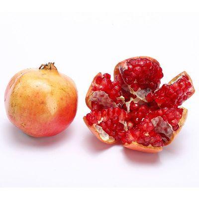 (单果250克以上)突尼斯软籽石榴5斤无子红心水晶石榴新鲜甜石榴