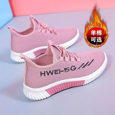 飞织运动鞋女2020秋冬加绒新款老北京布鞋女韩版时尚休闲鞋跑步鞋