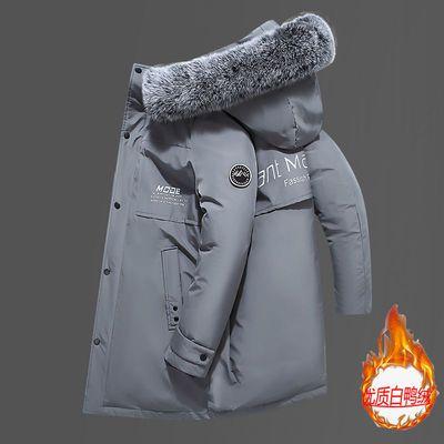 【白鸭绒】男士羽绒服男中长款加厚学生潮流韩版连帽冬装男外套