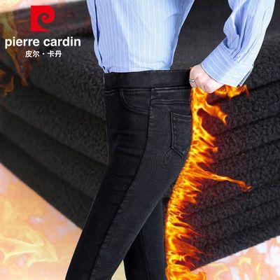 皮尔卡丹牛仔裤女加绒秋冬新款韩版高松紧腰弹力大码小脚铅笔裤子