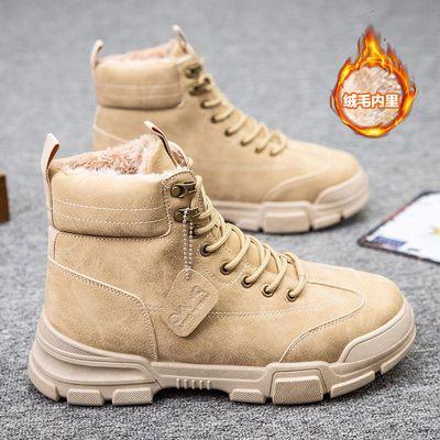 马丁靴男秋冬季韩版高帮靴子复古英伦工装男靴加绒保暖军靴休闲鞋