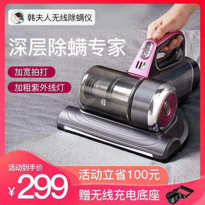 韩夫人无线除螨仪家用床上吸尘器床铺紫外线杀菌去螨虫除螨神器