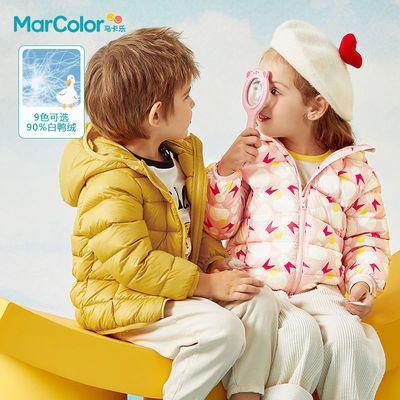 马卡乐童装2020秋季新款男女童印花防风加厚保暖舒适连帽羽绒服