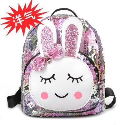 74730/韩版儿童包包 卡通可爱幼儿园书包 时尚亮片双肩包背包女童小包包