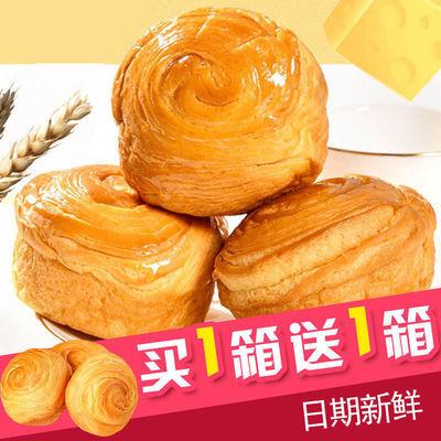 买一送一手撕面包早餐整箱儿童营养学生零食充饥宵夜蛋糕休闲点心