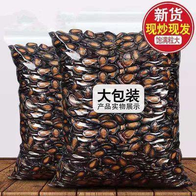李三西瓜子1000g独立小包装手抓包10小包200g话梅味休闲零食炒货