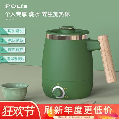 POLIA电热杯加热304不锈钢小功率煮粥保温杯宿舍热奶神器电烧水杯
