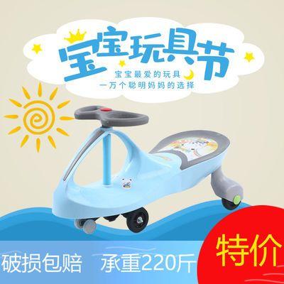 儿童扭扭车摇摆车滑行车1-8岁妞妞万向轮防侧翻溜溜玩具车摇摇车