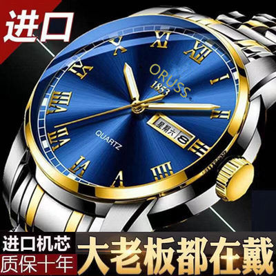 正品瑞士全自动机芯表手表男士日历夜光防水超薄非机械韩版钢腕表