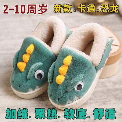 儿童棉拖鞋男童女秋冬新款棉鞋保暖加绒防滑卡通包跟中大童亲子