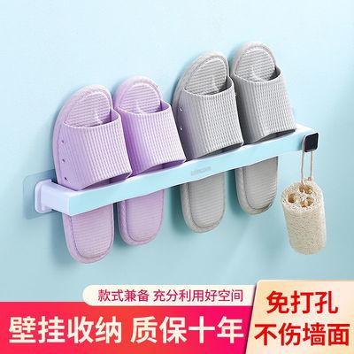 91537/北欧风浴室拖鞋架免打孔壁挂式厕所鞋子收纳墙壁卫生间毛巾置物架