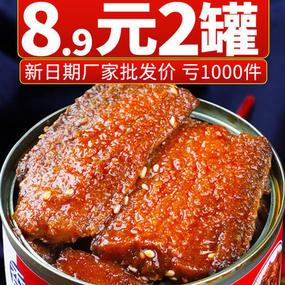 五香带鱼罐头即食罐装海鲜熟食香辣麻辣刀鱼肉电视购物同款下饭菜