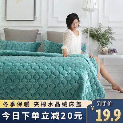 水晶绒毛毯单件冬季保暖床单短绒双层夹棉加厚床盖双人防滑大炕毯