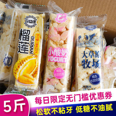 【500g试吃装】沙琪玛儿童早餐低甜零食糕点散装多口味1-5斤批发
