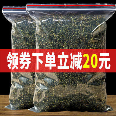 【领券减20】长白山蒲公英茶蒲公英根茶水果茶玫瑰菊花茶