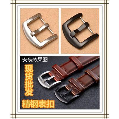 70209/手表扣3毫米实芯针舌 不绣精钢针扣皮带硅胶带扣子配件黑银卡扣
