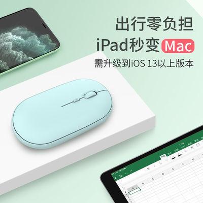 35450/鄂柏无线鼠标蓝牙可充电双模静音iPad手机台式机笔记本电脑通用