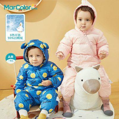 马卡乐童装2020秋季新款婴儿连体衣柔软舒适保暖连体羽绒服爬爬服