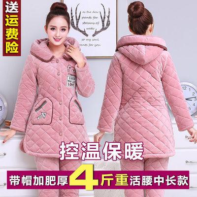 睡衣女士冬季三层夹棉珊瑚绒加厚保暖带帽套装可外穿中长款家居服