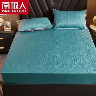 南极人床笠单件夹棉加厚席梦思床垫保护套全纯色防滑固定床罩清仓