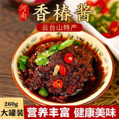 云台山·河南特产香椿酱辣椒酱瓶装香辣调味酱特辣拌饭酱拌面酱