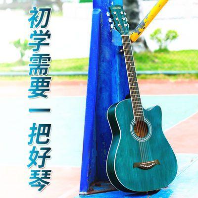 木吉他初学者38寸41寸民谣单板男女学生新手入门练习成人吉他乐器
