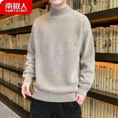 秋冬季款毛衣男士中领针织衫上衣长袖休闲打底衫潮