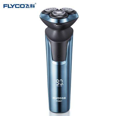 飞科剃电动须刀fs901博锐PS197充电式三头浮动修剪器水洗胡须刀