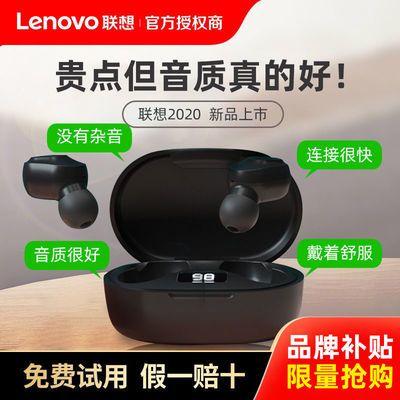 联想XT91无线蓝牙耳机TWS双耳迷你入耳式高音质vivo华为苹果通用