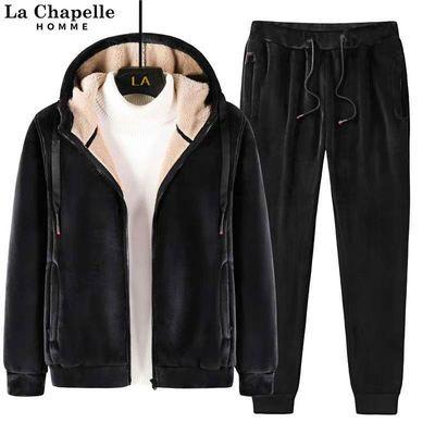 拉夏贝尔水貂绒运动套装冬季男开衫连帽加绒卫衣保暖套装两件套
