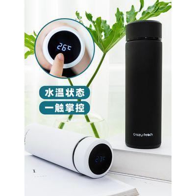 智能测温保温杯韩版简约男女学生显示温度水杯个性潮流创意杯子瓶