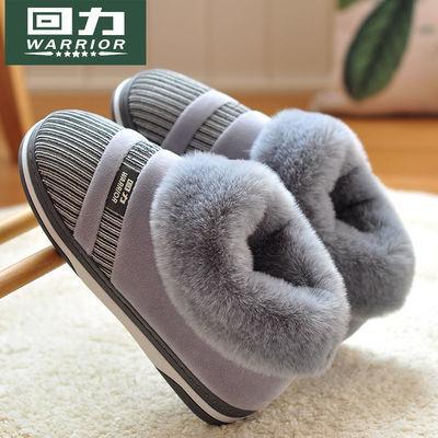 回力棉鞋男士全包跟室内软底家用防滑居家厚底保暖棉拖鞋女秋冬季