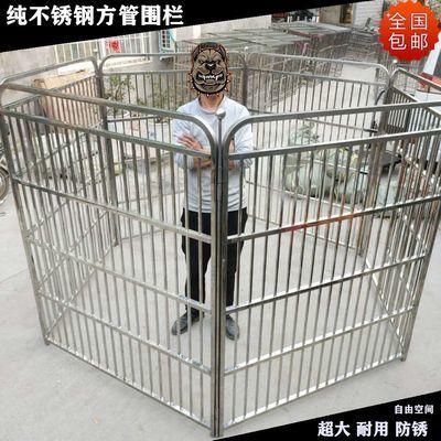 纯方管不锈钢围栏各种宠物围栏大型中型小型通用猫鸡猪狗羊通用款