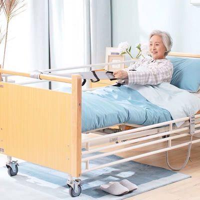 世道医疗器械病人起身辅助带中风偏瘫老人用品老年人起床神器家用