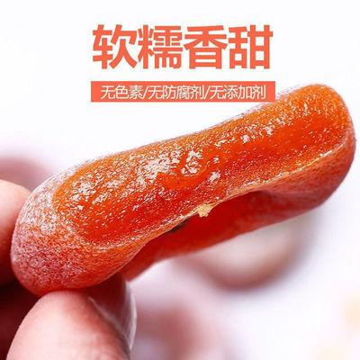 买一送一柿饼批发桂林特产恭城月柿子干非陕西富平吊当季柿饼零食