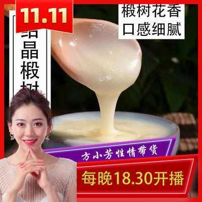 【方小芳推荐】辽宁椴树蜂蜜能结晶正点好蜂蜜一罐一斤