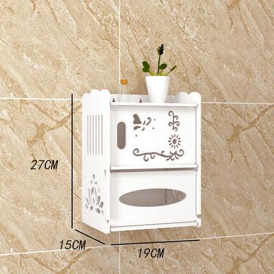 卫生间纸巾盒置物架厕纸盒收纳盒免打孔厕所手纸盒卷纸抽纸筒创意