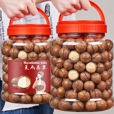 新货夏威夷果奶油味坚果组合罐装250g/1000g干果孕妇零食批发50g