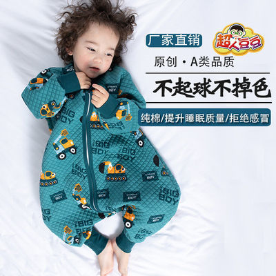 超人豆豆婴儿分腿睡袋春秋纯棉宝宝中大童睡袋儿童防踢被四季通用
