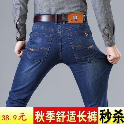 秋季品牌牛仔裤男宽松直筒商务大码休闲裤长裤子男弹力商务中高腰