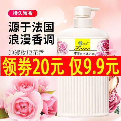 正品法国香氛玫瑰香水沐浴露持久留香男女保湿滋润洗发水家庭装