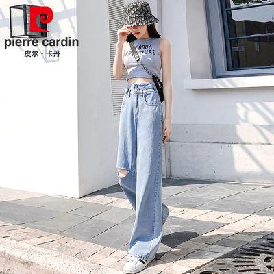 皮尔卡丹阔腿裤女高腰2021年春季新款韩版宽松显瘦拖地牛仔长裤子
