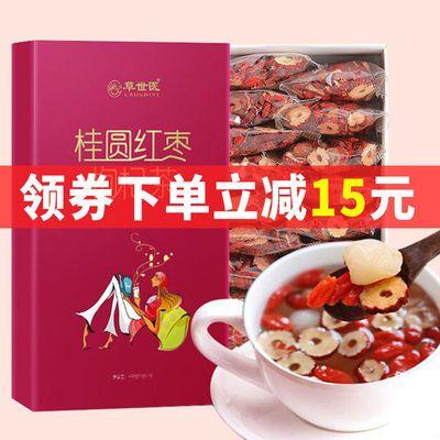 红枣枸杞桂圆茶女人养生玫瑰补气血花茶组合水果茶【20包*15克】