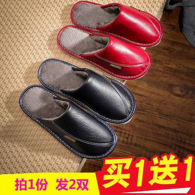 【买一送一】棉拖鞋女家用冬季PU皮家居厚底情侣防滑外穿毛绒男士
