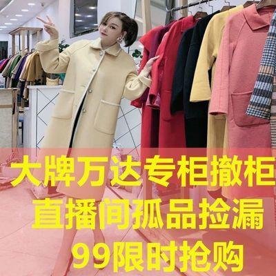 小龙女严选 333【11月29日发完】