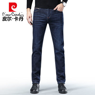 皮尔卡丹秋季新款休闲牛仔裤男高端宽松直筒弹力百搭男士长裤子