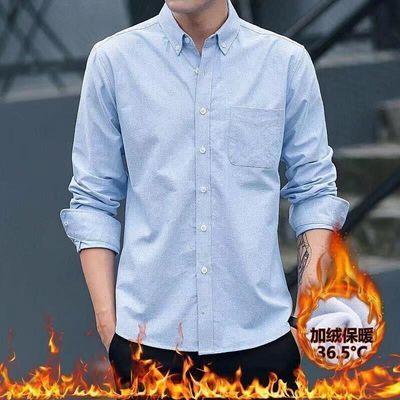 冬季男士牛津纺长袖衬衫保暖青年加绒韩版潮流修身加厚衬衣男秋季