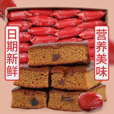 老北京枣糕整箱特产蜜枣泥面包补气养血早餐糕点散装整箱特价批发