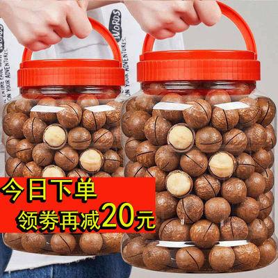 奶油夏威夷果500g含罐重奶油味坚果休闲零食送开果器108g